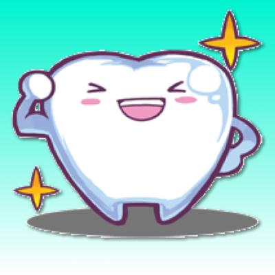 12歳臼歯