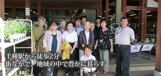 """千種駅周辺紹介♪""""ライフ&シニアハウス千種 提携歯科"""""""